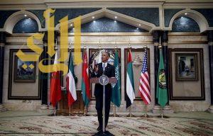 أوباما: الصداقة بين المملكة وأمريكا قائمة منذ عقود طويلة