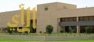 4451 موظفًا وموظفة يلتحقون بـ 178 برنامجًا تدريبيًا بمعهد الإدارة