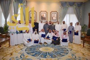 وكيل إمارة الباحة يكرم عدداً من موظفي الإمارة المشاركين في دورة الإتصالات الإدارية