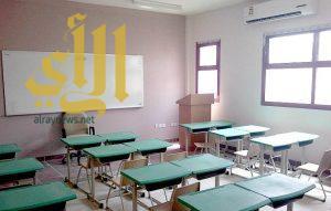 تعليم الطائف يعلق الدراسة في مدارس شمال وجنوب المحافظة ليوم غد الأربعاء