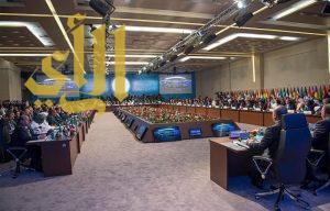 القمة الإسلامية تصدر قراراً بشأن قضية فلسطين والنزاع العربي الإسرائيلي