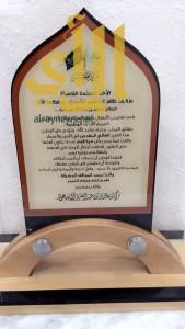 تركي بن طلال يكرم معلمة بمدرسة تنومة لتقديمها شيلة لأبناء المرابطين