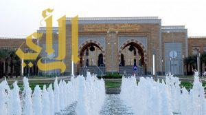 إنطلاق معرض يوم الكيمياء للمرة الثالثة على التوالي بجامعة الأميرة نورة