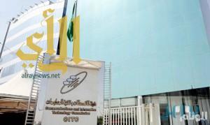 البدء في تخفيض أسعار التجوال بين دول الخليجي