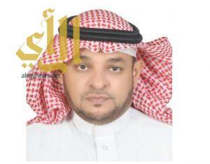 الطاير مديراً لمكتب تعليم بحر أبو سكينة