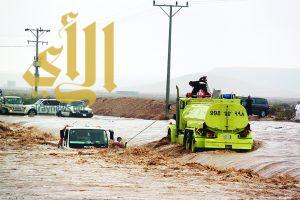 6 حالات وفاة وحالة مفقودة بسبب الأمطار والسيول بجازان