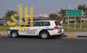 مقتل شرطي بحريني وإصابة اثنين آخرين في عمل إرهابي