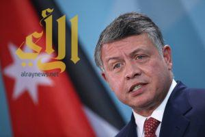 ملك الأردن: رؤية السعودية 2030 مستنيرة وشجاعة