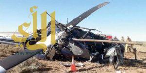 تحطم طائرة هليكوبتر قبالة ساحل النرويج