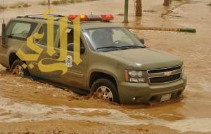 مدني عسير يوضح مستوى الامطار على المنطقة فجر اليوم
