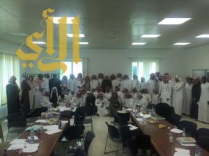إختتام دورة التفوق الدراسي في قسم اللغة العربية بجامعة الملك خالد