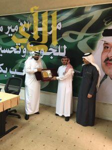 مدير عام التخطيط بوزارة التعليم يزور مركز الأمير مشاري للجودة وتحسين الاداء