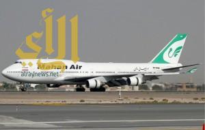 """إيقاف شركة """"ماهان إير"""" الإيرانية ومنعها من الهبوط واستخدام الأجواء السعودية"""