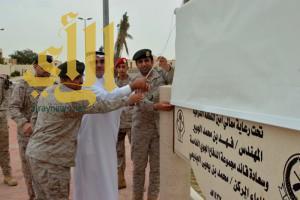 افتتاح حديقة الدفاع الجوي بالظهران
