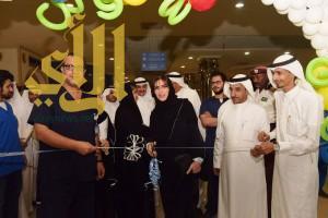 الأميرة بسمة بنت سعود تفتتح فعاليات اليوم العالمي للكلى بجدة