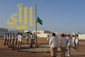 نادي جمعية الكشافة يختتم معسكره التدريبي الثاني