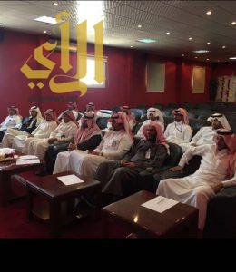 القطاع الصحي بمحافظة أحد رفيدة يعقد اجتماع عمل عن دمج المراكز بالمستشفيات