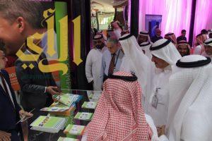 انطلاق مؤتمر الرعاية الصيدلية المتقدمة بولادة مكة