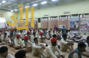 انطلاق المعسكر الكشفي ببارق لإعداد المشاركين في الحج