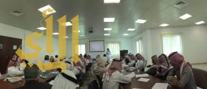 المدرب إبراهيم الشهراني يقدم دورة في التفوق الدراسي