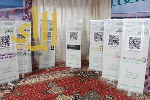 معرض تنمية الفكر وتعزيز الوطنية بملتقى دوحة الخير بعنيزة