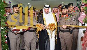 الأمير جلوي بن عبدالعزيز يفتتح المقر الجديد لمديرية شرطة منطقة نجران