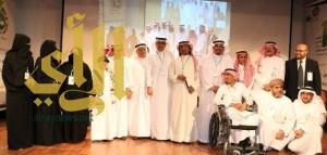 13  توصية في ختام الملتقى السادس عشر للجمعية الخليجية للإعاقة