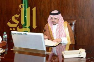 أمير عسير يرأس اجتماع لجنة جائزة أبها