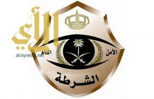 القبض على ثلاثة مواطنين اعتدو على مجموعة وافدين بالجوف