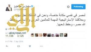 """الملك سلمان عبر تويتر """"لمصر في نفسي مكانة خاصة"""""""