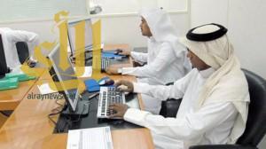 التدريب التقني و 7 جهات حكومية وخاصة يعملون لتوطين فرص العمل في مجال الطاقة