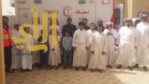 طلاب التربية الخاصة في مدرسة الماوردي في زيارة لمركز الهلال الاحمر بقبه بالقصيم
