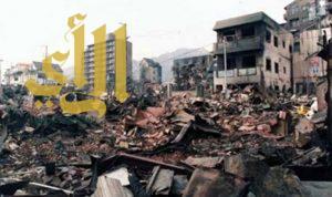 ارتفاع حصيلة الزلزال في الأكوادور إلى 41 قتيلاً