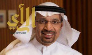 وزير الصحة : رؤية السعودية 2030 تقدم فرصاً غير مسبوقة لتطوير القطاع الصحي