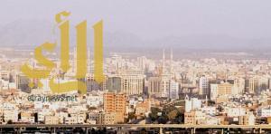 أمين المدينة : منظومة متكاملة للضوابط والنظم العمرانية بالمدينة