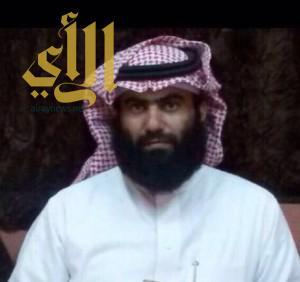 ترقية هادي ال الشائب الى المرتبة السابعة