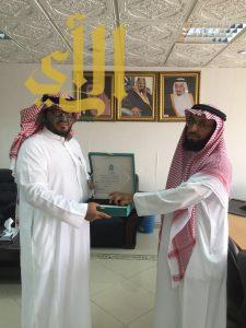 جامعة الإمام محمد بن سعود الإسلامية تكرم  القثامي