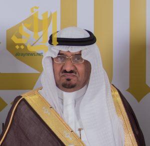 محافظ طريب : رؤية السعودية 2030 فكر طموح ونقله نوعية للاقتصاد السعودي