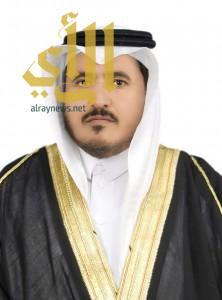 قصيدة مهداة للمهندس علي آل جمعان بمناسبة ترقيته