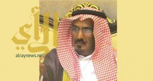 وفاة الشاعر سعد بن جدلان إثر نوبة قلبية