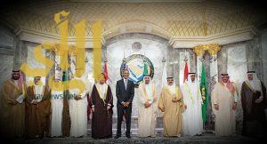 البيان الختامي للقمة الخليجية الأمريكية