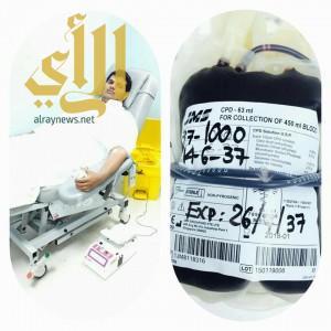 مستشفى محايل العام يكرم المتبرع بالدم رقم 1000