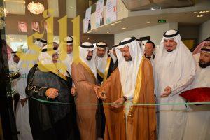 غرفة مكة تشهد توافد المئات عقب افتتاح الملتقى العربي للتدريب