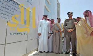 فيصل بن مشعل يفتتح المبنى الجديد لفرع وزارة التجارة بالقصيم