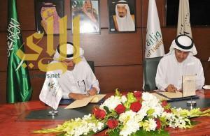 الصحة توقع مذكرة تفاهم مع «الخطوط السعودية» لنقل مرضى الوزارة
