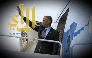 أوباما يصل إلى الرياض