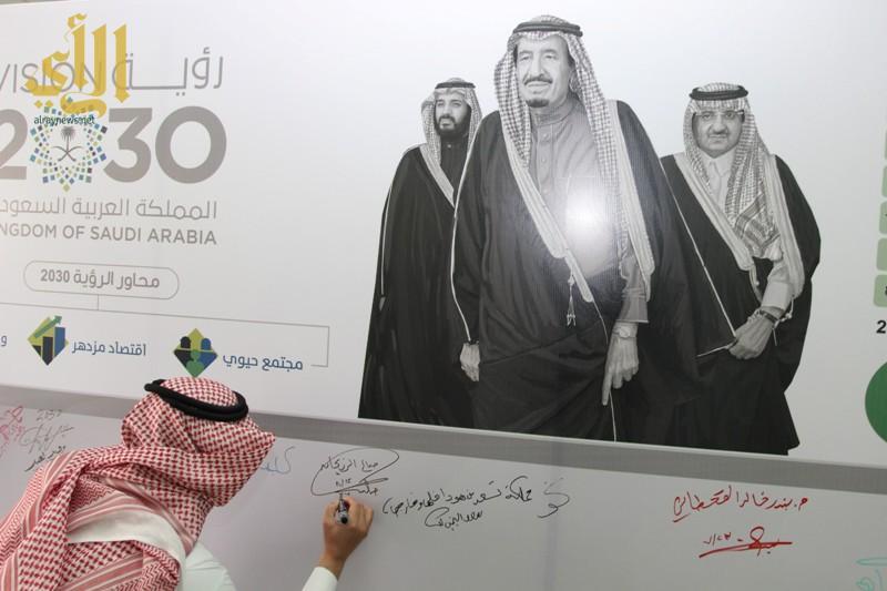 أحد منسوبي الكلية يكتب كلمة عن رؤية السعودية 2030