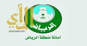 أمانة الرياض تزيل مباسط عشوائية وتغلق 58 محلاً مخالف