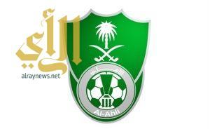الأهلي يتوج بكأس دوري المحترفين السعودي غداً