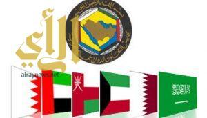 وزراء التجارة بدول مجلس التعاون يعقدون اجتماعهم الـ 53 بالرياض